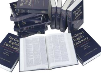 """Danfo, Tokunbo, Okada: Oxford Includes """"Nigerian English"""" For The First Time Into The Dictionary (See Full List)"""