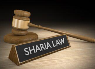 Blasphemy: Musician Denied Access To Lawyers As Deadline For Appeal Nears