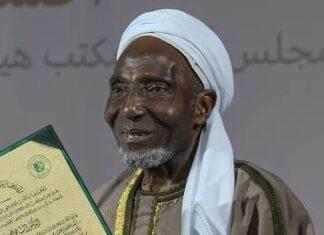 Popular Islamic Scholar, Justice Ahmed Lemu, Is Dead
