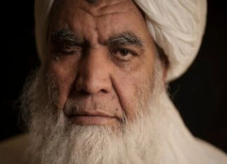 Taliban: Public Executions Will Return Under Our Administration
