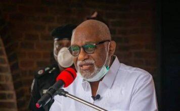 Akeredolu Gives Reasons For Fayemi's Absence At Tinubu Visit